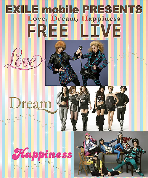 Love, Dream, Happiness - O embrião do E-girls!